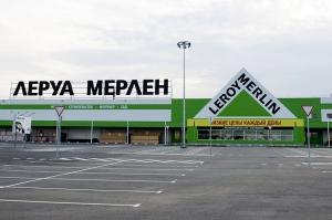 Застройщик «Балтик Хаус» получил разрешение на возведение ТЦ «Леруа Мерлен» на выезде из Калининграда