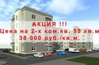Двухкомнатные квартиры по цене от 38 000 рублей за кв.м