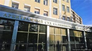 Суд приостановил деятельность застройщика «Цветного бульвара» по привлечению средств дольщиков