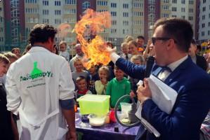 Жидкий азот и пламя на празднике День знаний в ЖК «Восток»