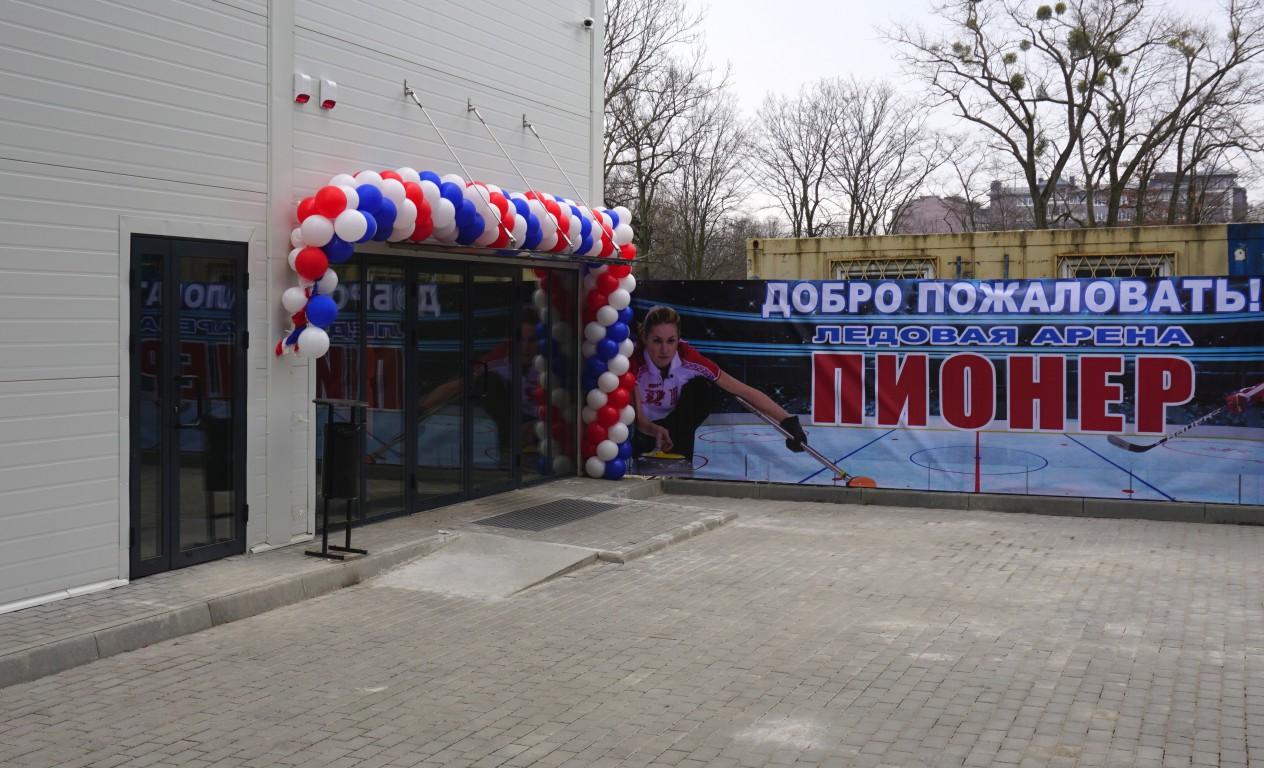 В Калининграде открылся новый физкультурно-оздоровительный комплекс