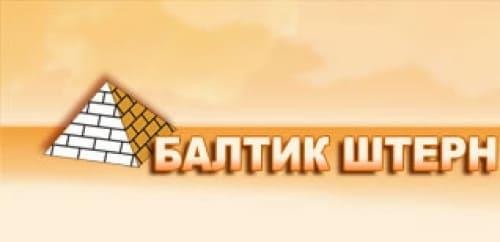 Застройщик Балтик Штерн Калининград