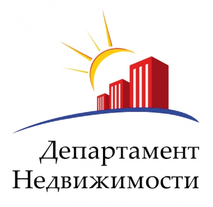 Агентство недвижимости Департамент Недвижимости
