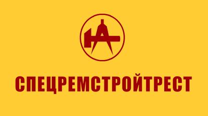Застройщик Спецремстройтрест