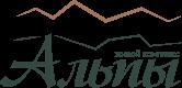 """Логотип """"Альпы"""""""