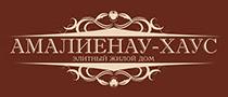 """Логотип """"Амалиенау-Хаус"""""""