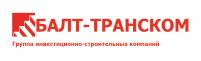 Застройщик Балт-Транском Калининград