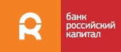Банк Банк Российский капитал Калининград