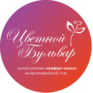 "Логотип ""Цветной Бульвар"""