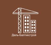 Застройщик Даль-Балтикстрой