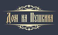 Логотип Дом на Пушкина