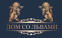 "Логотип ""Дом со львами"""