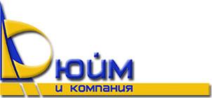 Магазин/салон Дюйм и Компания