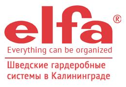 Магазин/салон Elfa