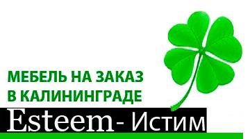 Магазин/салон Esteem (Истим)