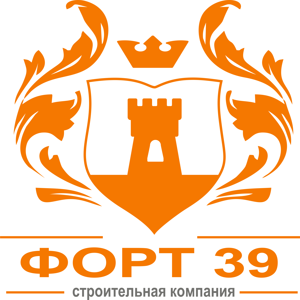 Застройщик Форт-39 Калининград
