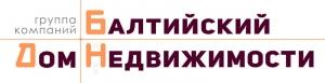 Застройщик ГК Балтийский Дом Недвижимости Калининград