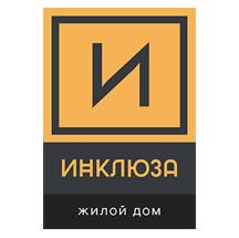 """Логотип """"Инклюза"""""""
