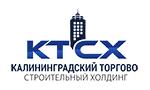 Застройщик Калининградский торгово-строительный холдинг Калининград