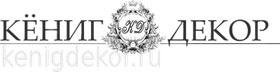 Магазин/салон Кениг-Декор