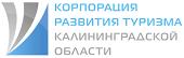 Застройщик Корпорация развития  туризма Калининградской области Калининград