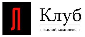 "Логотип ""Л-Клуб"""