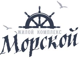 """Логотип """"Морской"""""""