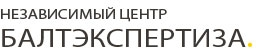 Архитектор/дизайнер Независимый Центр «Балтэкспертиза»