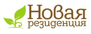 """Логотип """"Новая резиденция"""""""