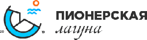 "Логотип ""Пионерская лагуна"""