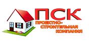 Строительная/отделочная компания Проектно-строительная компания