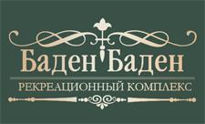 """Логотип РК """"Баден Баден"""""""