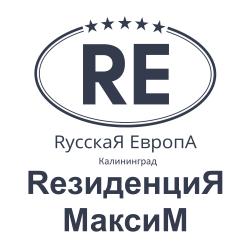 "Логотип ""Резиденция Максим"""