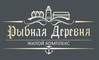"""Логотип """"Рыбная деревня"""""""