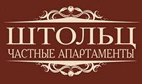 """Логотип """"Штольц"""""""