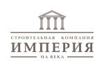 Официальный сайт застройщика СК Империя