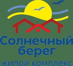 """Логотип """"Солнечный берег"""""""