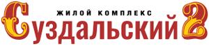 """Логотип """"Суздальский-2"""""""