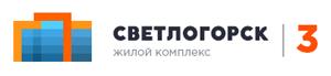 """Логотип """"Светлогорск-3"""""""