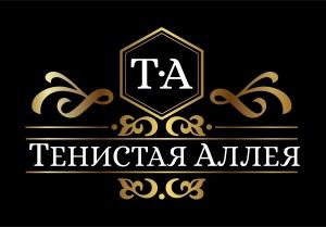 Официальный сайт застройщика Тенистая аллея
