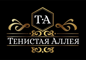 Застройщик Тенистая аллея Калининград