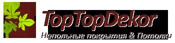 Магазин/салон TopTopDekor
