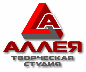 Маркетинг и реклама, IT Творческая студия Аллея Калининград