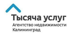 Агентство недвижимости Тысяча Услуг