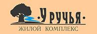 "Логотип ""У ручья"""