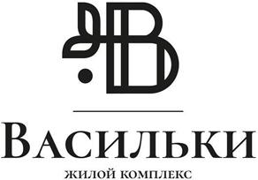 """Логотип """"Васильки"""""""