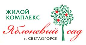"Логотип ""Яблоневый сад"""