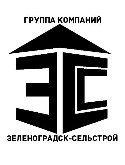 Застройщик Зеленоградск-Сельстрой Зеленоградск