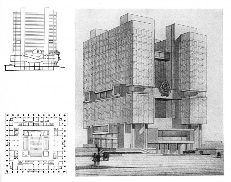 Проект Дома Советов 1968 год