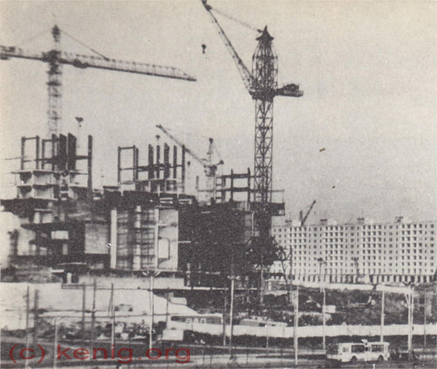 Строительство Дома Советов. Середина 70-х гг.